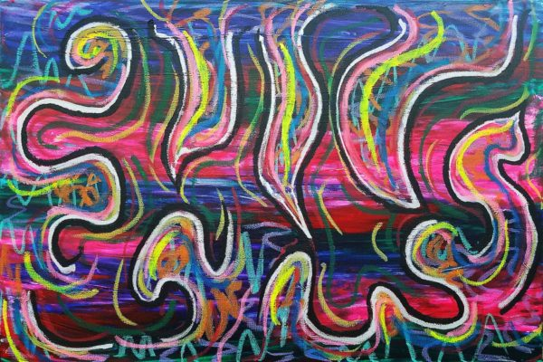 Untitled #9 abstract